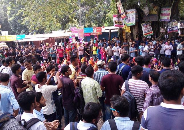হাবিপ্রবি'র শিক্ষার্থীদের মহাসড়ক অবরোধ