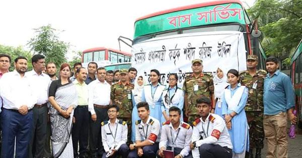 শহীদ রমিজ উদ্দিন কলেজকে ৫ টি বাস দিলেন প্রধানমন্ত্রী